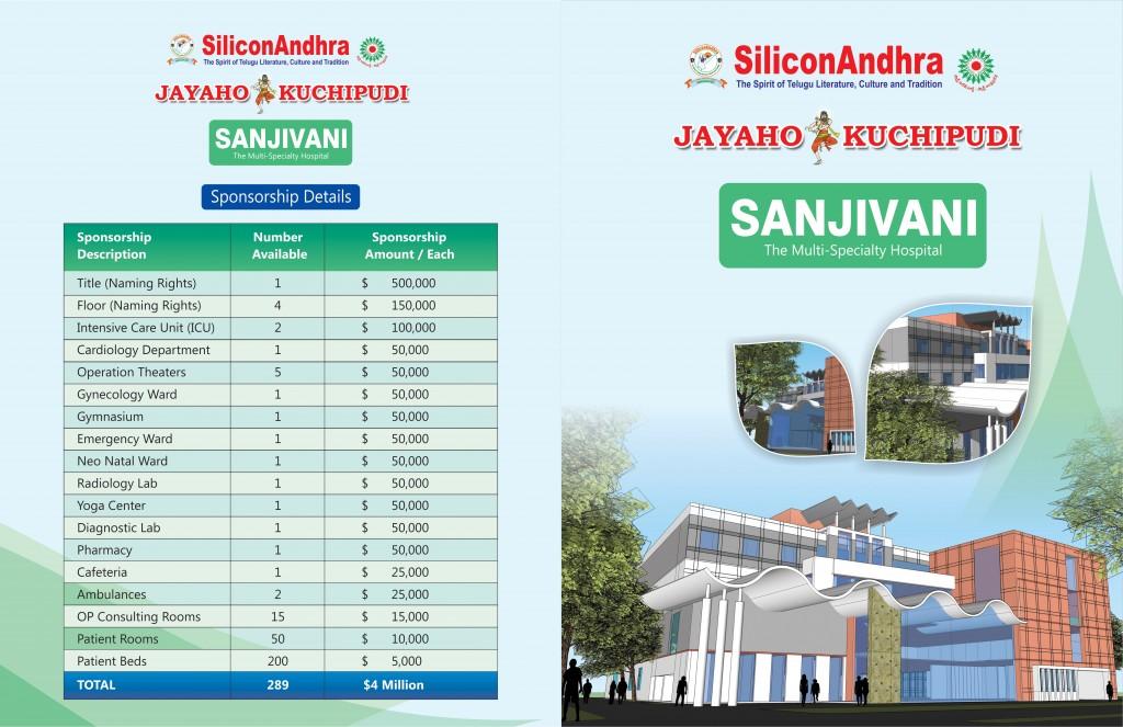 Sanjivani_Brochure_outside