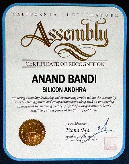 award-anandbandi
