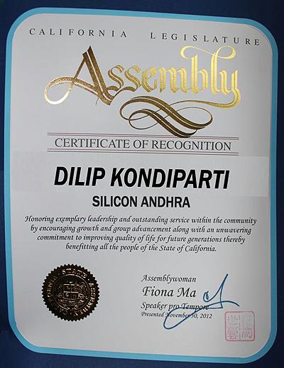 award-dilip